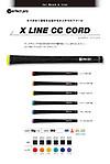 Prefectpro2017xlinecccord
